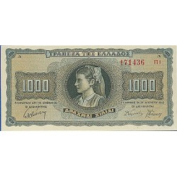 1942 - Greece PIC 118   1.000 Drachmai  banknote