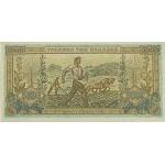1942 - Greece PIC 119    5.000 Drachmai banknote