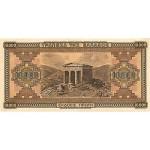 1942 - Greece PIC 120    10.000 Drachmai  banknote