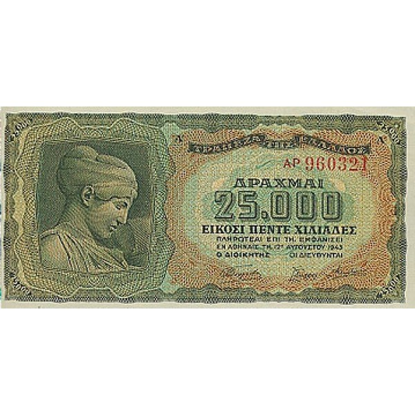1943 - Greece PIC 123    25.000 Drachmai  banknote