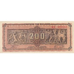 1944 - Grecia PIC 131     200 Drachmai  banknote