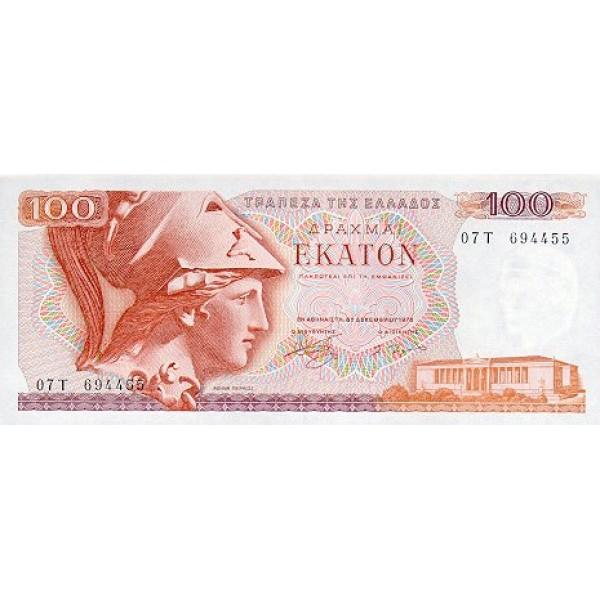 1978 -  Grecia PIC 200    100 Drachmai  banknote