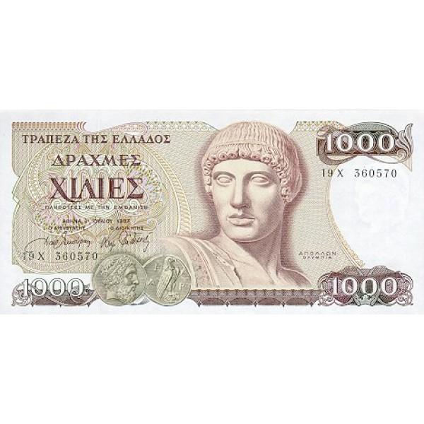 1987 - Greece PIC 202     1000 Drachmai banknote