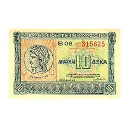 1940 - GreecePIC 314    10 Drachmai  banknote