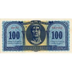 1950 - Greece PIC 324    100 Drachmai  banknote