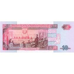 1990 - Guatemala P75 10 Quetzales banknote