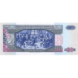 1990 - Guatemala P76 20 Quetzales banknote