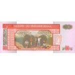 1992 - Guatemala P84 billete de 50 Quetzales