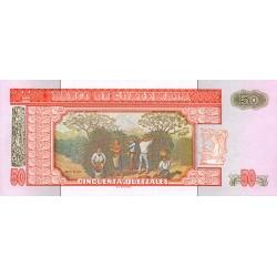 1992 - Guatemala P84 50 Quetzales banknote