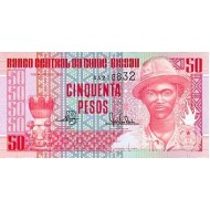 1990- Guinea Bissau Pic 10  50 Pesos  banknote