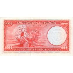 1964- Portuguese Guinea pic 43  100 Escudos banknote