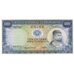 1971 - Guinea Portuguesa pic 45 billete de 100 Escudos