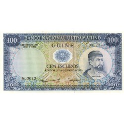 1971- Portuguese Guinea pic 45  100 Escudos banknote