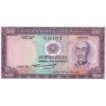 1971 - Guinea Portuguesa pic 46 billete de 500 Escudos