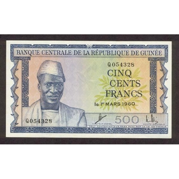 1960 -  Guinea pic 14 billete de 500 Francos
