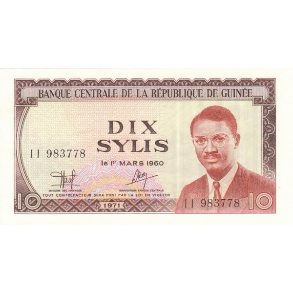 1971- Guinea  pic 16  10 Sylis banknote