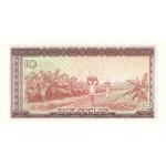 1971 -  Guinea pic16 billete de 10 Sylis