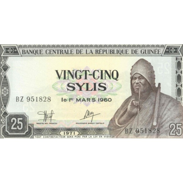 1971 -  Guinea pic17 billete de 25 Sylis