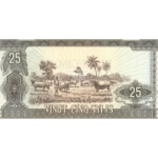1971- Guinea  pic 17  25 Sylis banknote