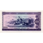 1971- Guinea  pic 19  100 Sylis banknote
