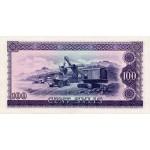 1971 -  Guinea pic19 billete de 100 Sylis
