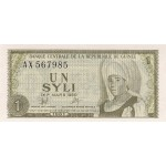 1981- Guinea  pic 20  1 Sylis banknote