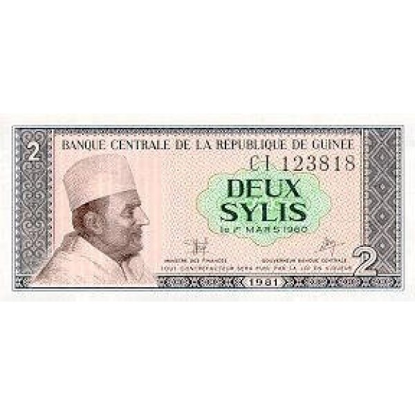 1981- Guinea  pic 21  2 Sylis banknote