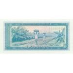 1985 -  Guinea pic 22 billete de 25 Francos
