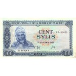 1980- Guinea  pic 26 100 Sylis banknote