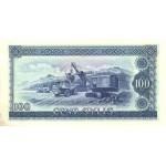 1980 -  Guinea pic 26 billete de 100 Sylis