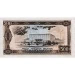 2007 -  Guinea pic 27a billete de 500 Sylis