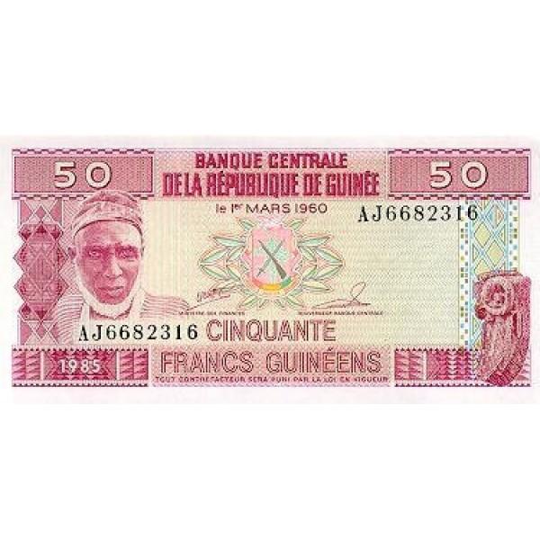 1985 -  Guinea pic 29 billete de 50 Francos