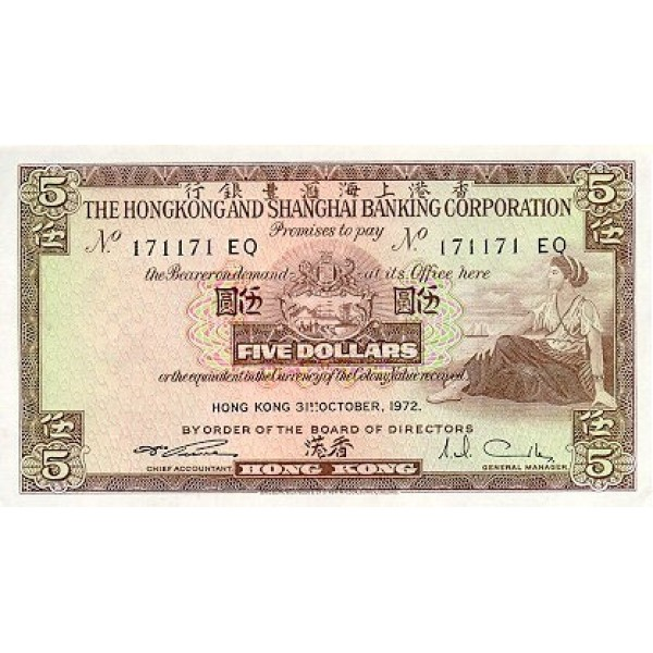 1972 - Hong Kong  Pic 181e    5 Dollars banknote