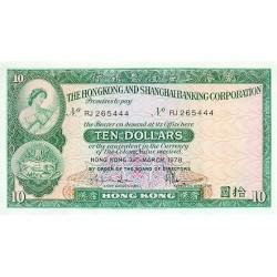 1978 - Hong Kong  Pic 182h   10 Dollars banknote