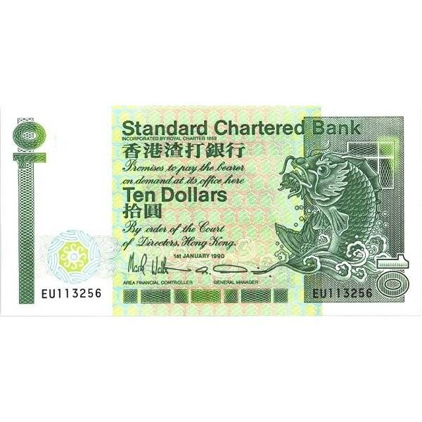 1990 - Hong Kong  Pic 278c   10 Dollars banknote