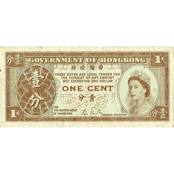 1986 - Hong Kong  Pic 325d   1 Cent.  banknote