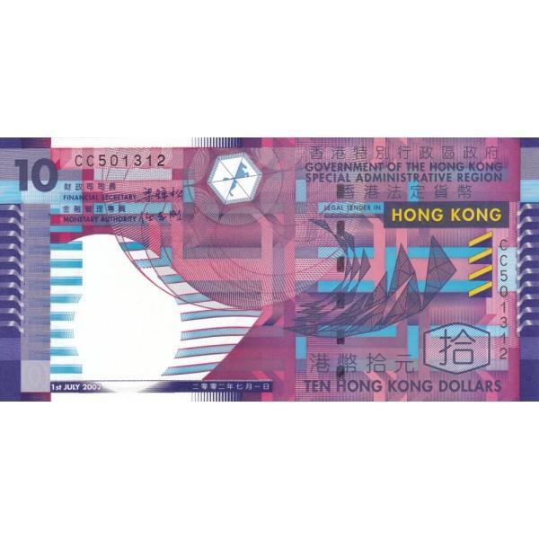 2002 - Hong Kong  Pic 400a   10 Dollars banknote