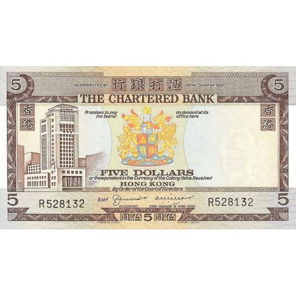 1975 - Hong Kong  Pic 73b     5 Dollars banknote