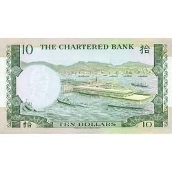 1977 - Hong Kong  Pic 74     10 Dollars banknote