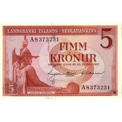 1957- Iceland PIC 37b  5 Kronus banknote