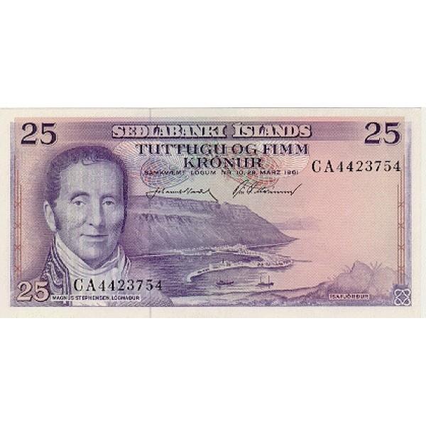 1961 - Iceland PIC 43  25 Kronus banknote