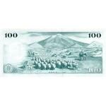 1974/84 - Iceland PIC 44  100 Kronus banknote