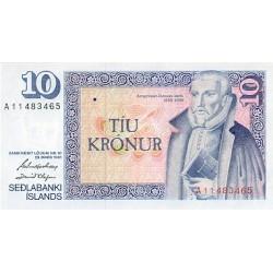 1961/81 - Iceland PIC 48a      10 Kronus banknote