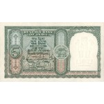 1957 - India pic 33 billete de 5 Rupias F.72