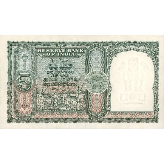 1957 - India PIC 33        5 Rupees  S.72  banknote