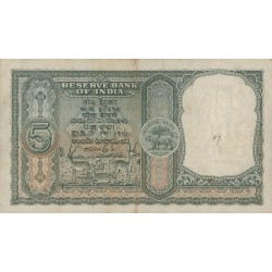 1962 - India PIC 35b       5 Rupees  banknote