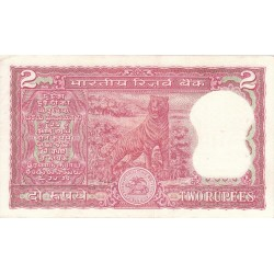 1977 - India PIC 35b       5 Rupees  banknote
