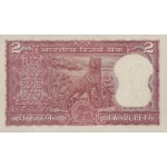 1990 - India PIC 53d       5 Rupees  banknote