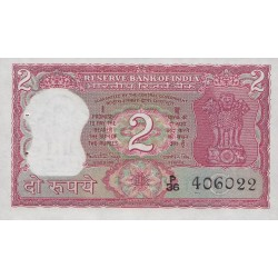 1983 - India PIC 53g       5 Rupees  banknote