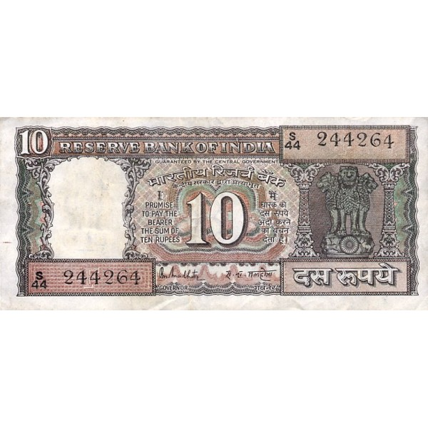 1990 - India PIC 60k      10 Rupees  banknote